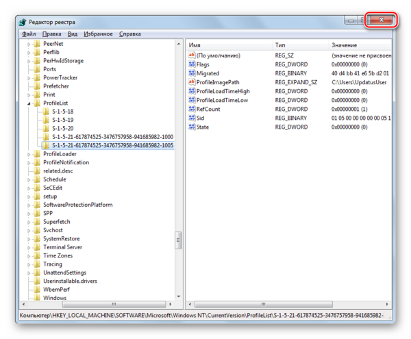 Раздел удален в Редакторе реестра в Windows 7