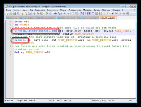 Редактирование файлов в редакторе Notepad++ для настройки сервера OpenVPN