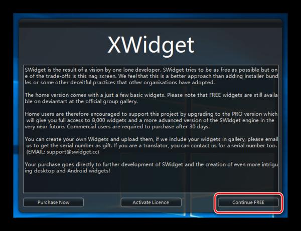 Рекламное окно от xWidget на Windows 10