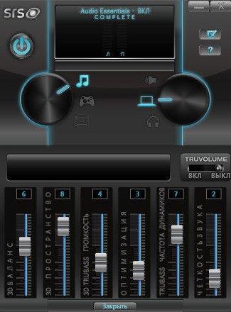 SRS Audio SandBox: главное окно программы.