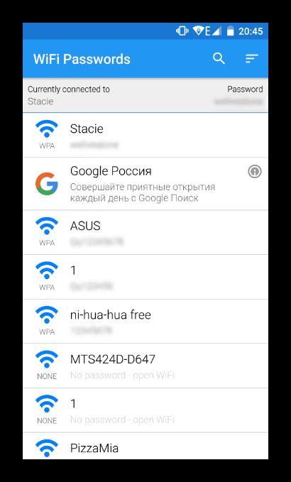 Сети и пароли WiFi Passwords на Android