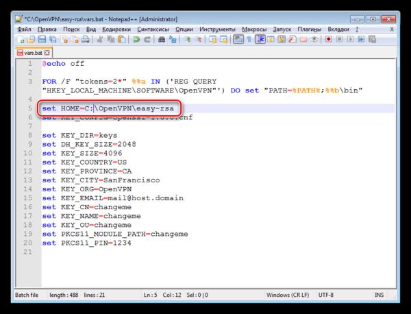 Смена пути к каталогу при настройке сервера OpenVPN