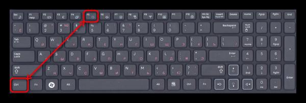 Сочетание клавиш на клавиатуре для перезагрузки страницы в браузере