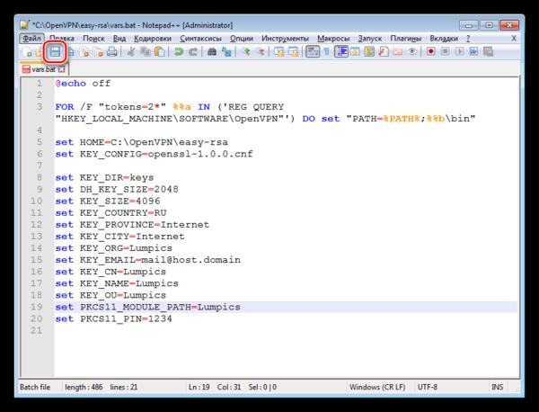 Сохранение файла скрипта для настройки сервера OpenVPN