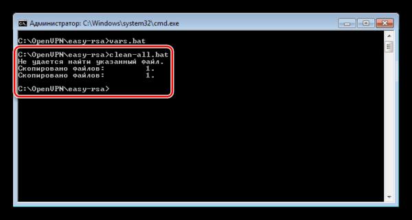 Создание пустых конфигурационных файлов для настройки сервера OpenVPN