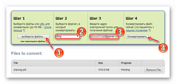 Старт процесса конвертирования PDF в DWG в сервисе Zamzar