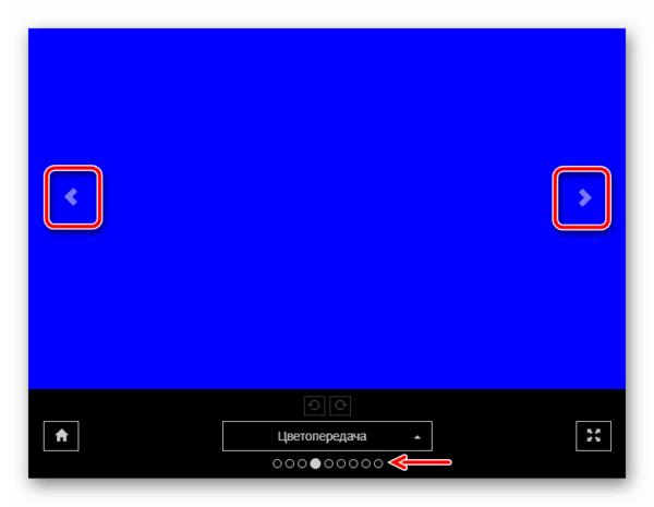 Тесты на правильность цветопередачи в онлайн-сервисе Monteon