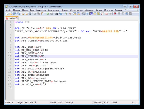Удаление  из файла скрипта для настройки сервера OpenVPN