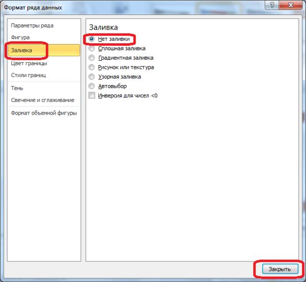Удаление заливки ряда в Microsoft Excel