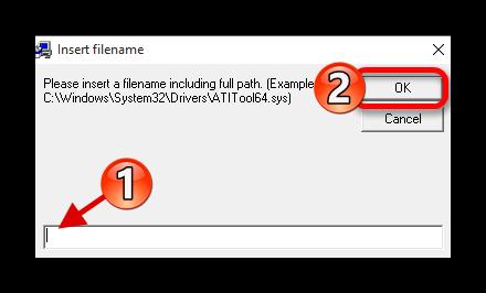 Указание пути к драйверу в специальной утилите Driver Signature Enforcement Overrider в виндовс 10