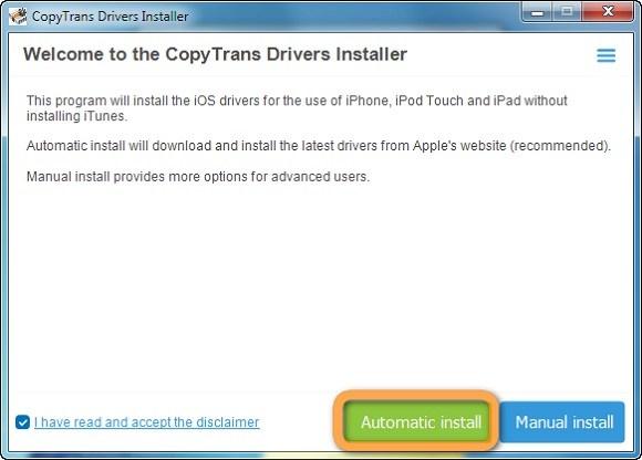 Установка драйверов iOS без iTunes