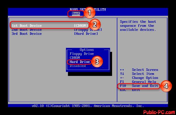 Ustanovka-zhestkogo-diska-zagruzochnyim-v-BIOS