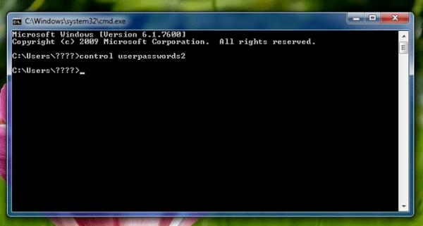 "В окне Интерпретатора команд вводим команду ""control userpasswords2"" и нажимаем ""Ок"""