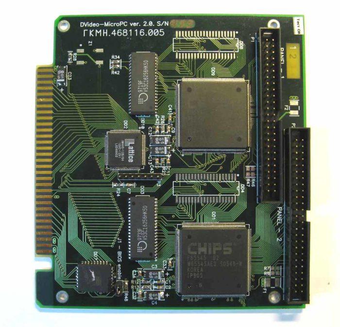 Видеоконтроллеры на видеокарте создают видеосигнал, помещаемый в видеопамять