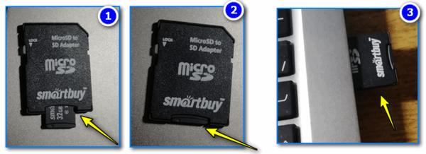 Вставка карты памяти microSD в SD адаптер