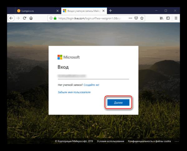 Ввести данные для сброса пароля учётной записи Microsoft для входа в Windows 10