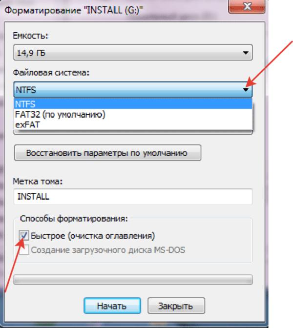 Выбираем файловую систему NTFS, ставим галочку на пункт «Быстрое (очистка оглавления)»