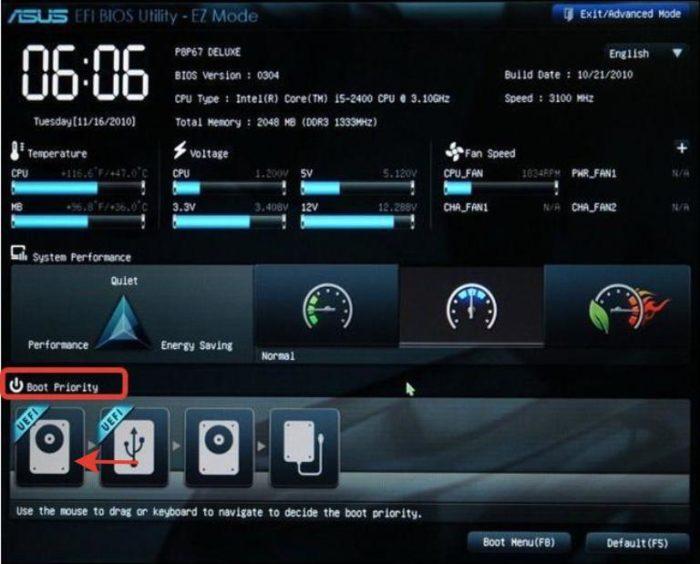 Выбираем пункт меню «Boot Priority», перетаскиваем соответствующие названия дисков при помощи нажатия и удерживания левой кнопки мыши