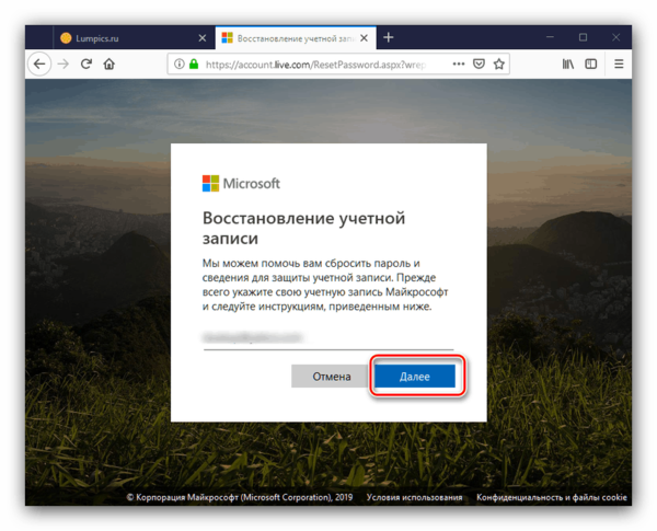 Выбрать восстановление для сброса пароля учётной записи Microsoft для входа в Windows 10