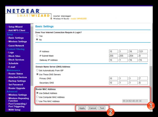 Выбор MAC-адреса для роутера NETGEAR