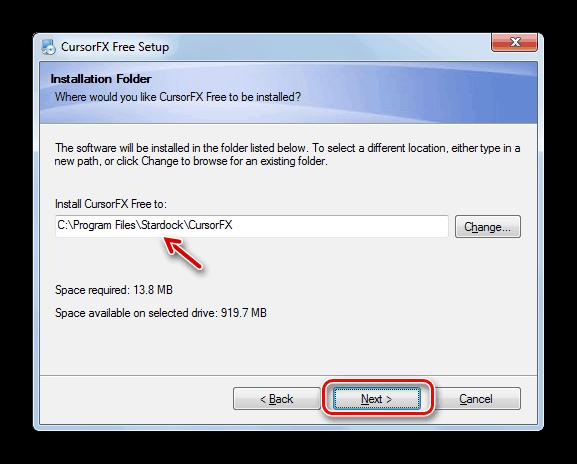 Выбор директории установки приложения в окне установки программы CursorFX в Windows 7