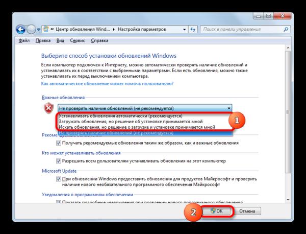 Выбор параметров разрешающих обновление в окне включения и отключения автоматического обновления в Центре обновлений в Windows 7