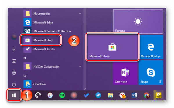 Запуск через меню Пуск Microsoft Store в Windows 10