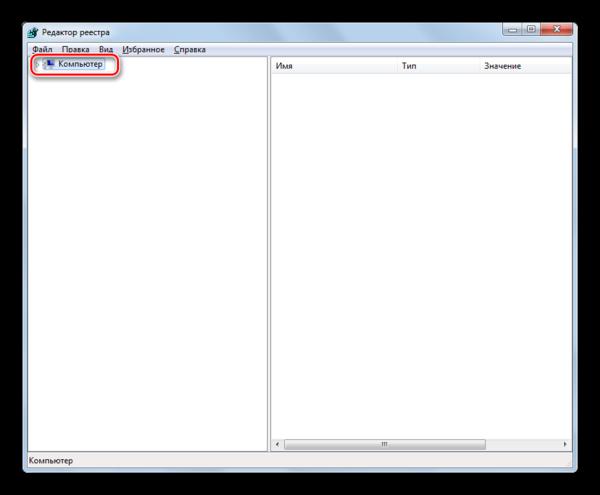 Запуск отображения разделов реестра в Редакторе реестра в Windows 7