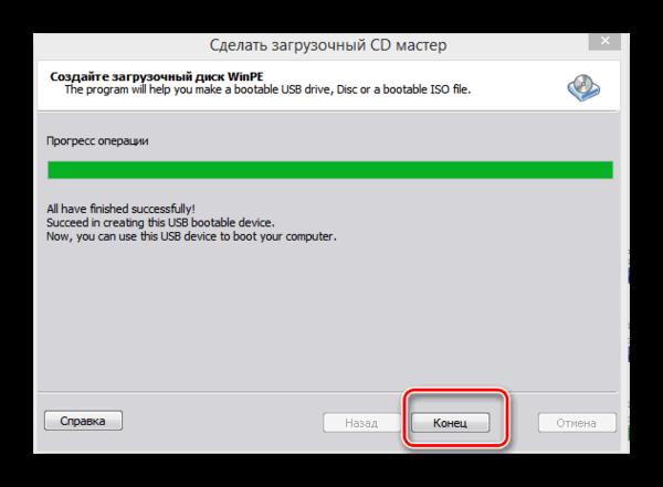 Завершение создания загружочного носителя в AOMEI Partition Assistant