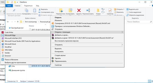 Запуск файла с помощью браузера