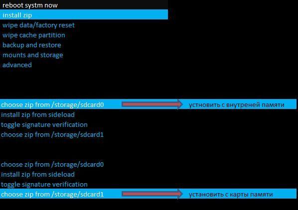 разблокировать графический ключ Android