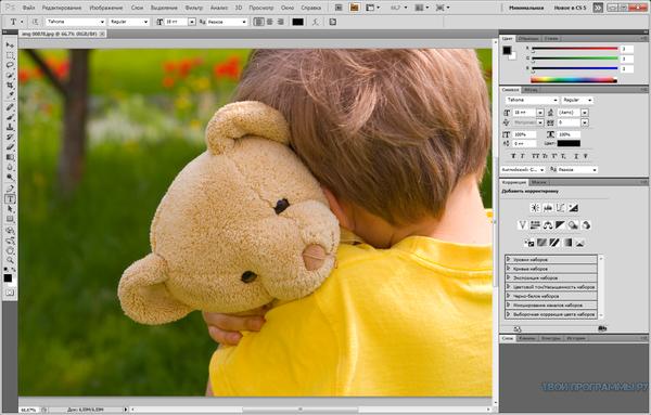 Adobe Photoshop русская версия