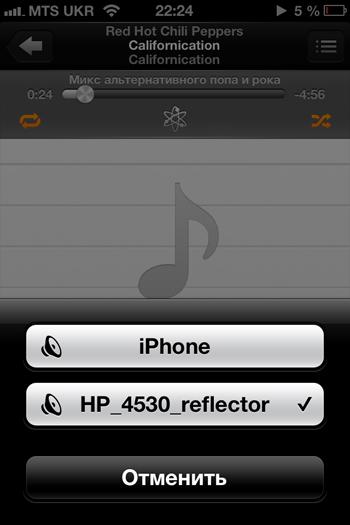 Трансляция на iOS-устройстве
