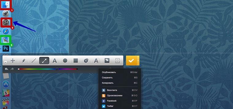 all_about_screenshots_on_mac_2
