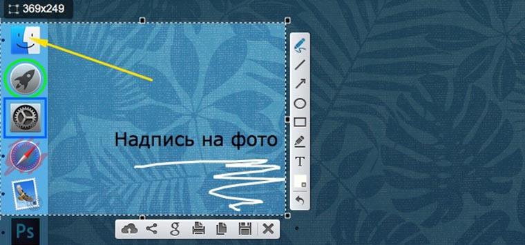 all_about_screenshots_on_mac_4