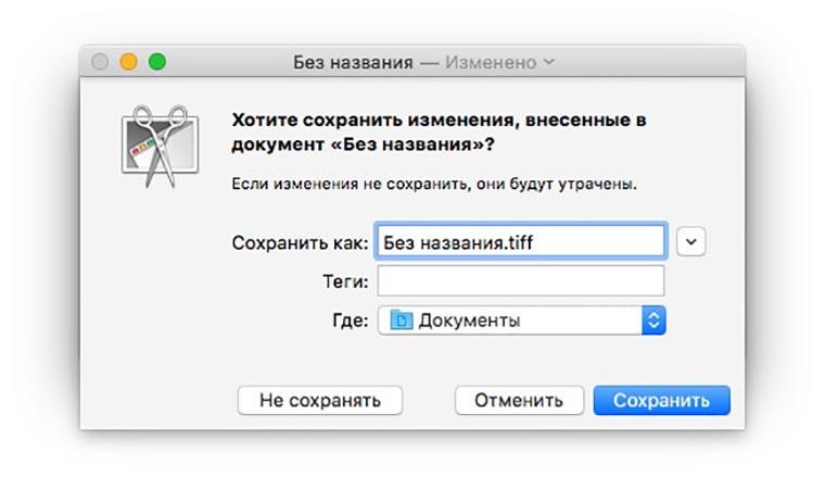 all_about_screenshots_on_mac_8