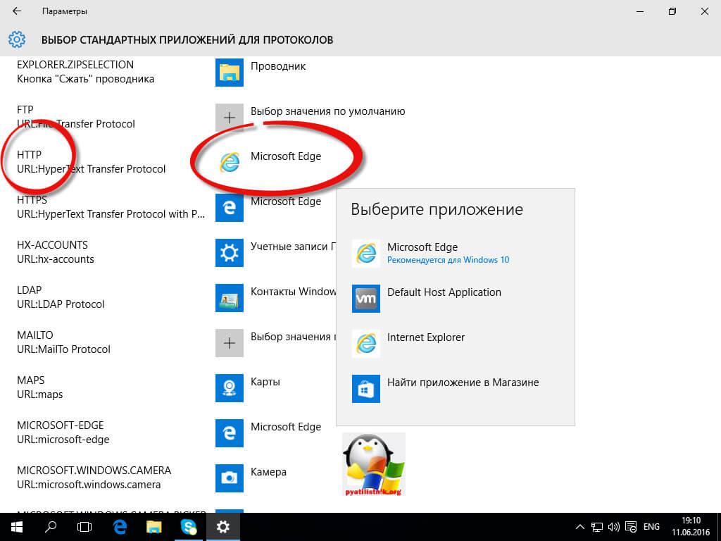ассоциация файлов windows