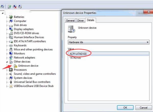 atk0100 driver windows 7 asus скачать с официального сайта