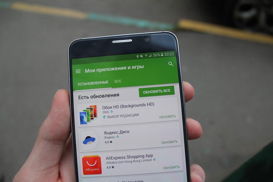 Автоматическое обновление приложений на Андроид - отключение и настройка