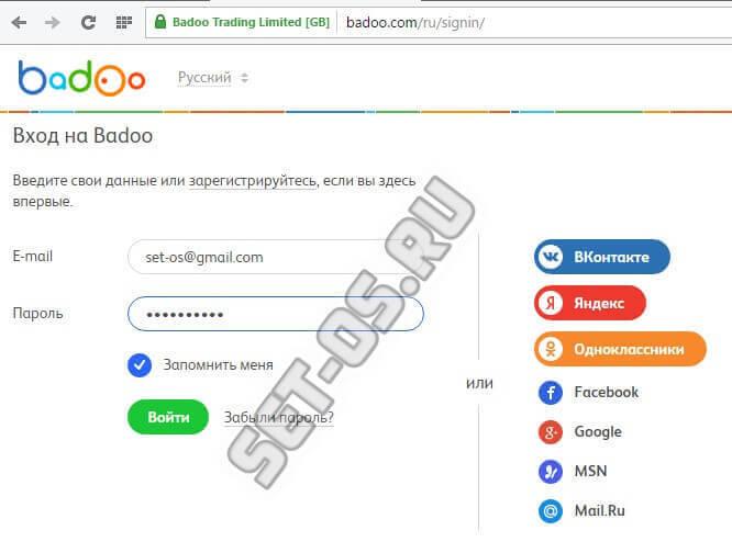 социальная сеть badoo вход