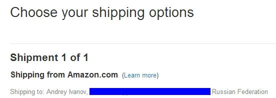 Скриншот 10 с сайта Amazon.com