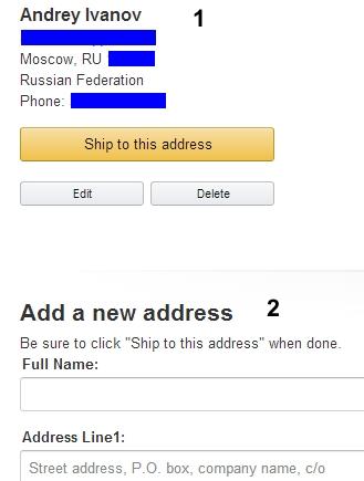Скриншот 9 с сайта Amazon.com