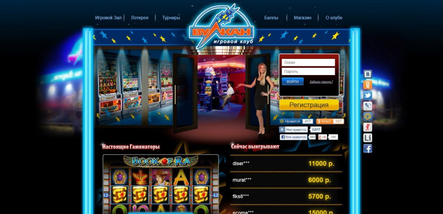 Как удалить  казино Вулкан – инструкция от Averina.com