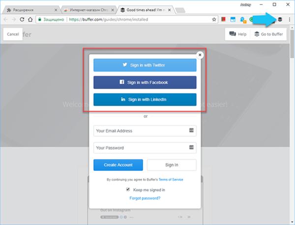 Google Chrome: Buffer Пример