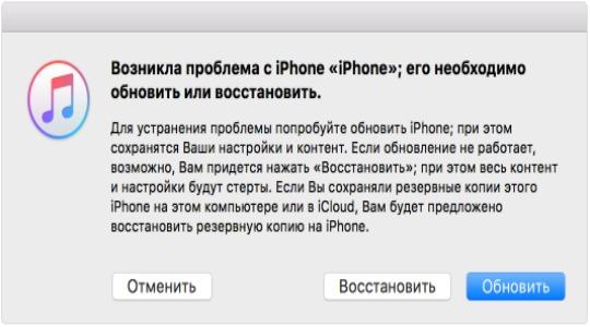 Как включить Айфон, если он не включается фото 2