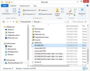 Исправляем файл реестра