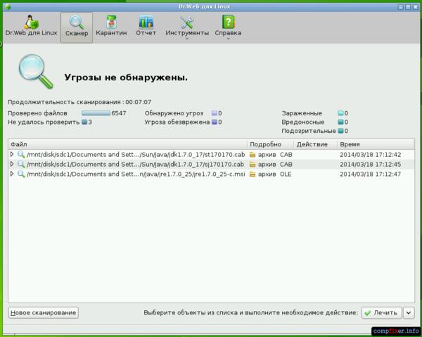 проверка на вирусы, когда windows 10 не загружается