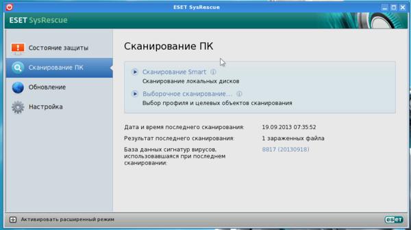 Загрузочный диск LiveCD ESET NOD32