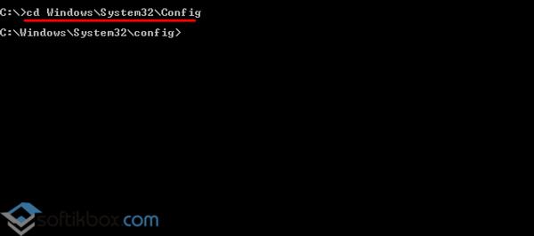 Способы восстановления реестра операционной системы Windows 10