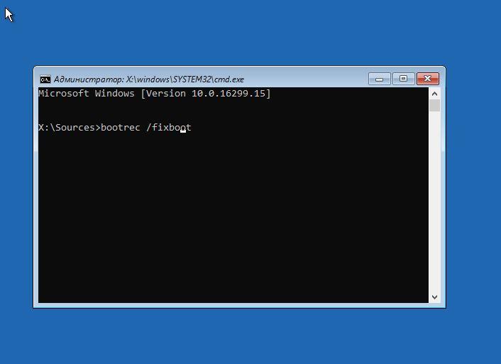 fixboot CMD